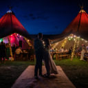 Tipi Lane Cover Image Mc Laren Vale Wedding Venue New