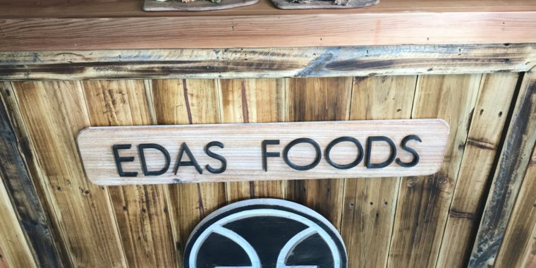 Join the journey of EDAS Foods