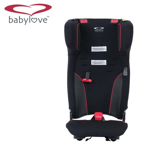 Baby Love Ezy Move Folding Booster Seat Search For