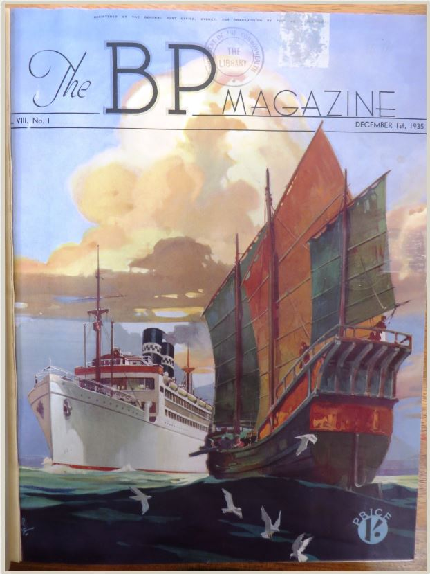 The BP Magazine. Cover. 1 December 1936. Walter Jardine, Australia. Used with permission from the National Library of Australia