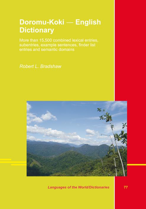 Front cover of Doromu-Koki English Dictionary