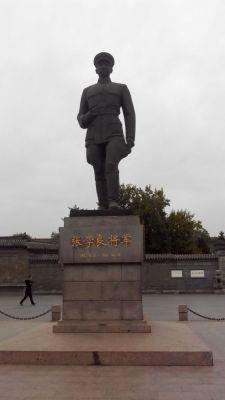 Zhang xueliang (张学良).