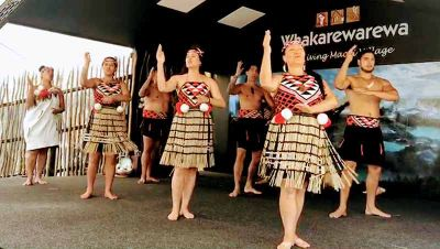 New Zealand National Dance