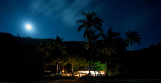 paradise bay 306 Paradise Bay Eco Friendly Resort, Queensland