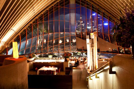 Sydney Celebration067 Mel and Matts Sydney Celebration