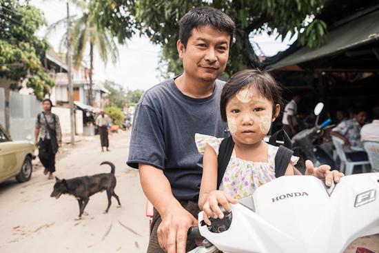 Holiday In Burma0798 Holiday Travels In Myawaddy, Burma