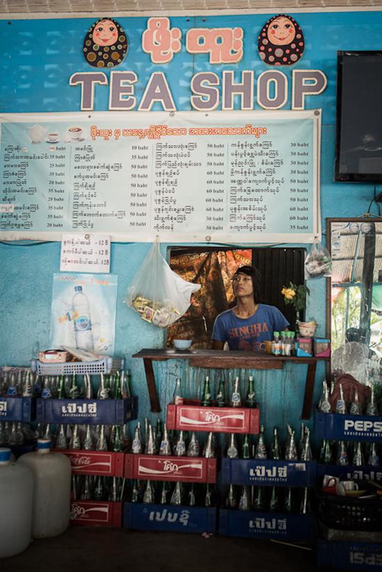 Holiday In Burma0817 Holiday Travels In Myawaddy, Burma