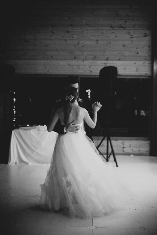 South African Wedding First Dance