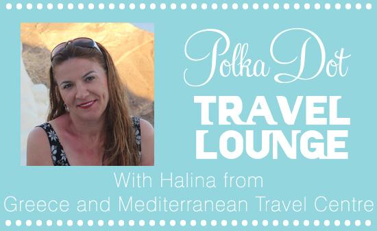 halina travel lounge header