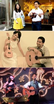 perth wedding music