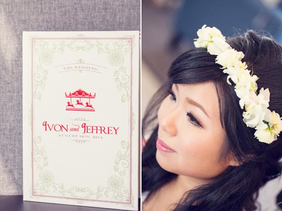 modern fairytale wedding0002