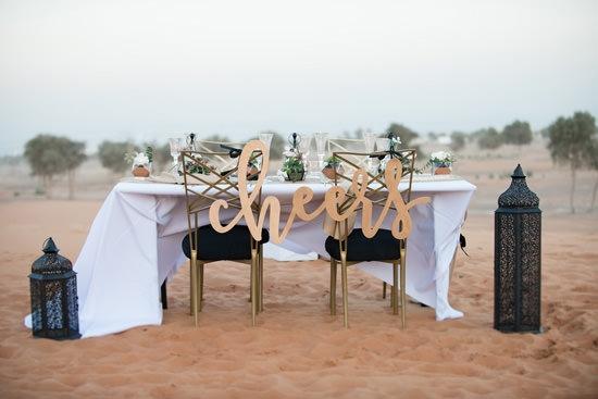 Modern Desert Wedding Inspiration In Dubai | Photo by Bernie and Bindi Photography http://weddingphotographerdubai.me