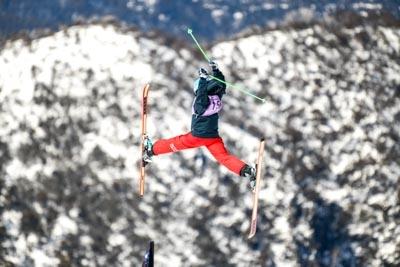 Ski Slopestyle Division 3 Boys & Girls