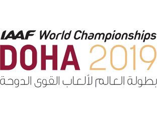 Image result for iaaf champs logo 2019