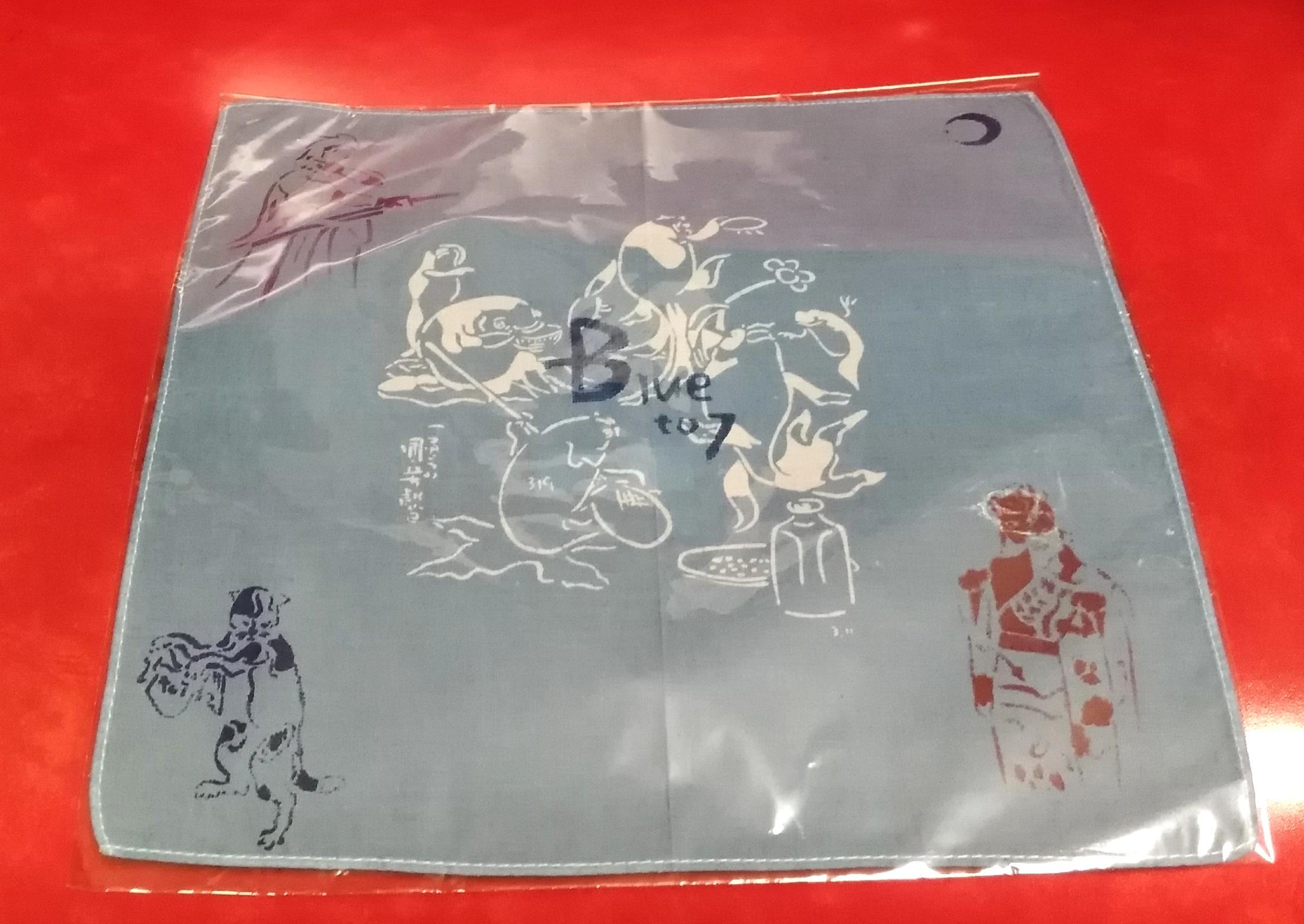 Japanese Indigo Dye Products (Design B)