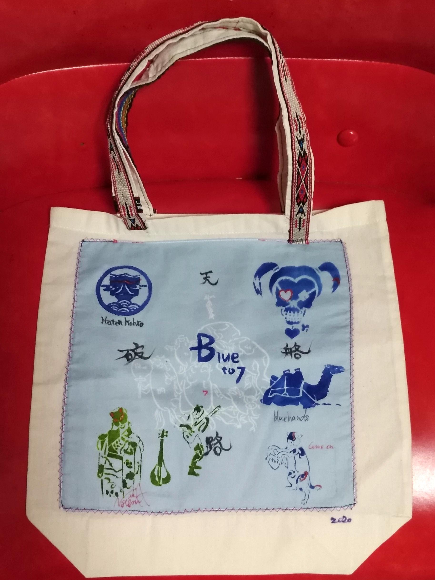 Japanese Indigo Dye Products (Design C)
