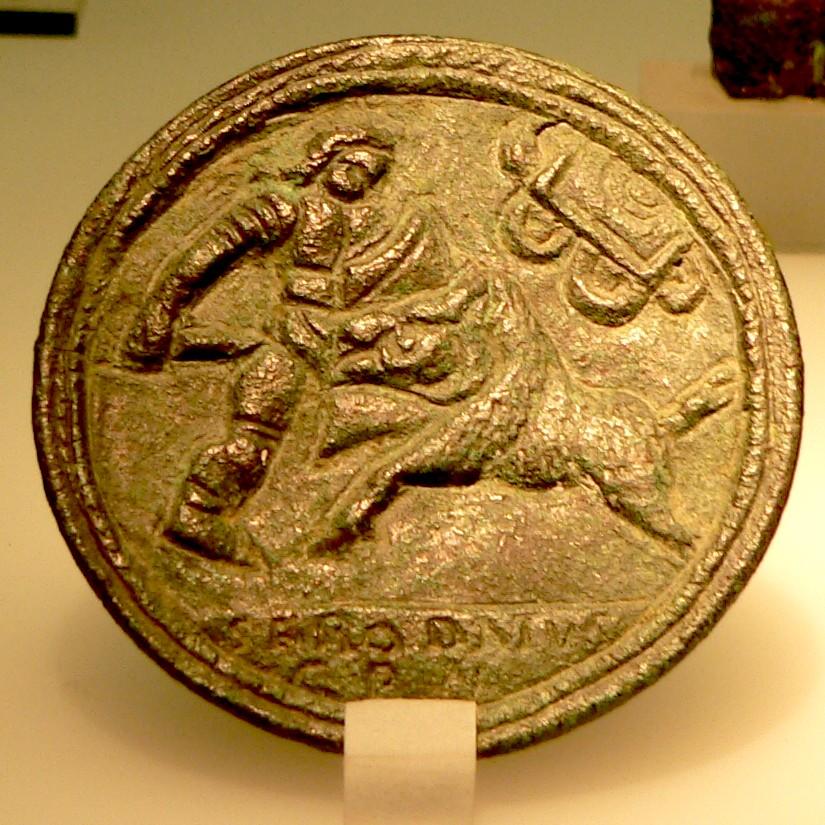 Bronze Reward