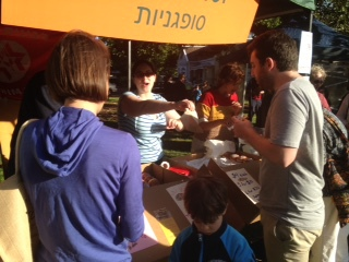 Habo fundraiser at Channukah in the Park