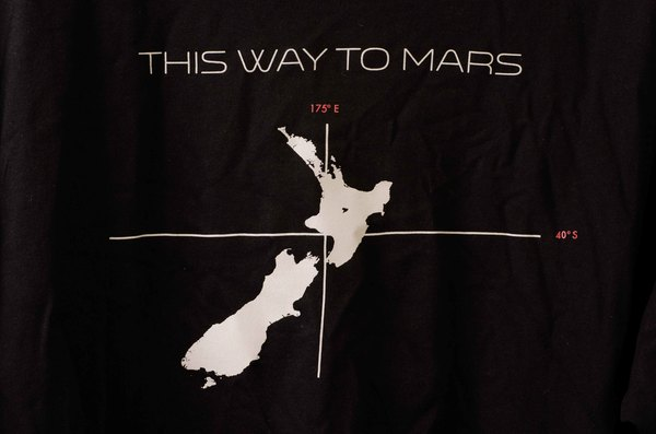 This Way to Mars Logo, T-Shirt Only