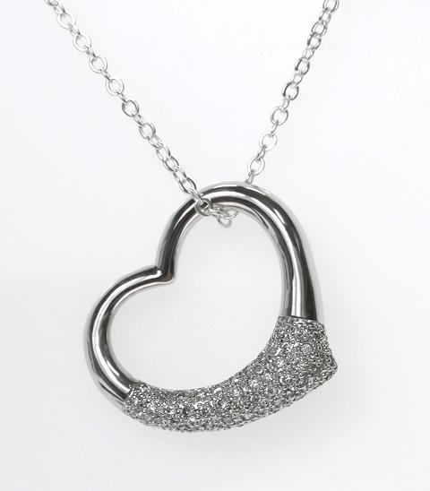 18ct w/g Diamond set heart pendant