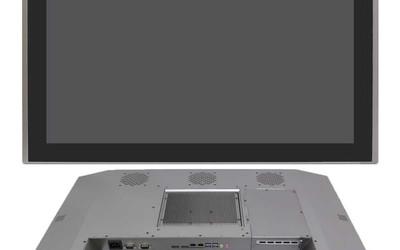Aplex ARCHMI-932 panel PC