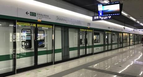 Wuhan metro airbus