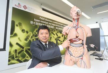 Newly emerged superbug discovered in China