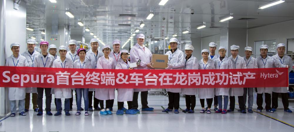 Sepura makes TETRA in Shenzhen