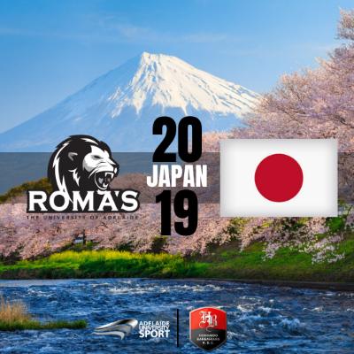 Romas Japan Tour Logo