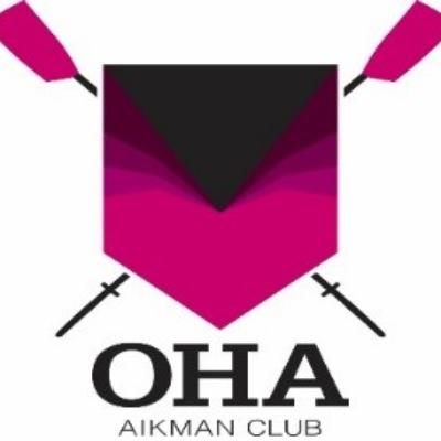 Aikman Club Equipment