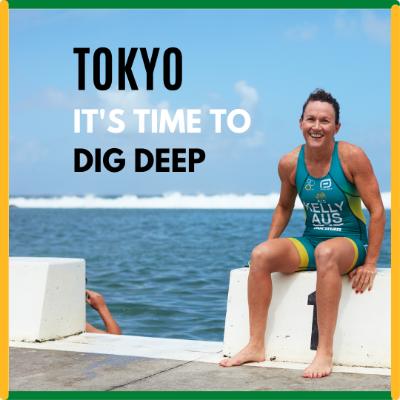 Katie Kelly reset - Towards Tokyo 2021 Paralympics Logo