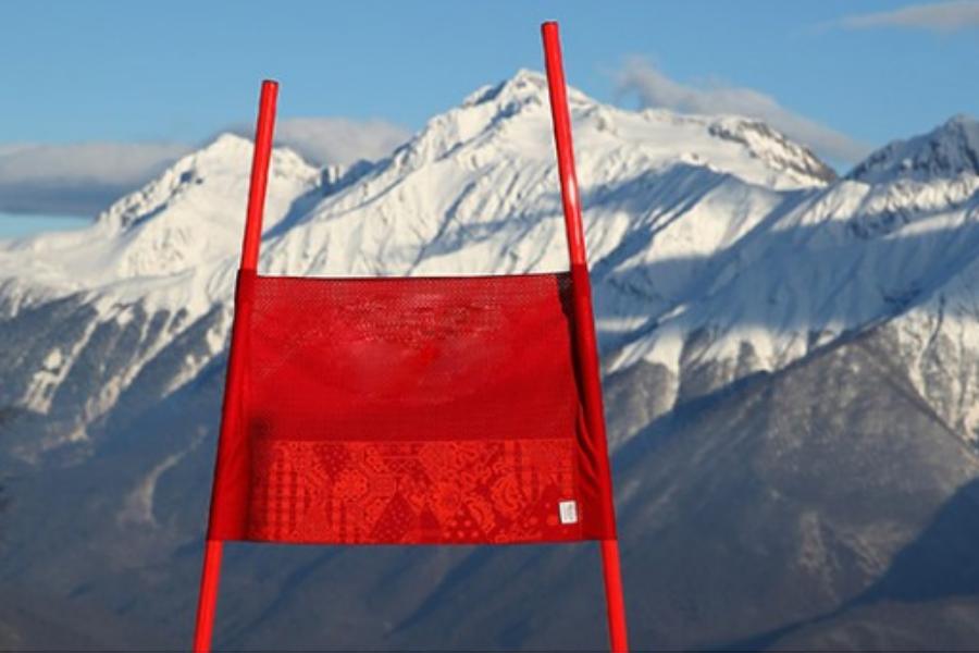 Snow Australia NSW ACT QLD Alpine Support Fund Banner