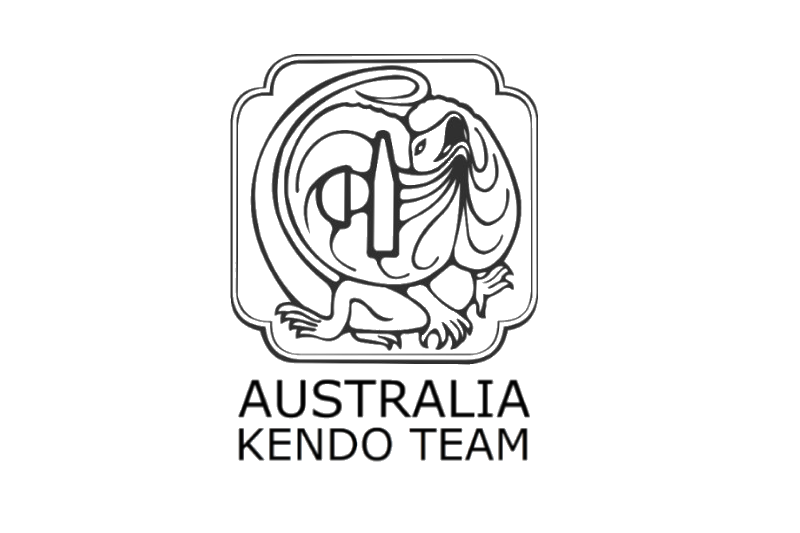 The Australian Kendo Team Travel Fund Logo