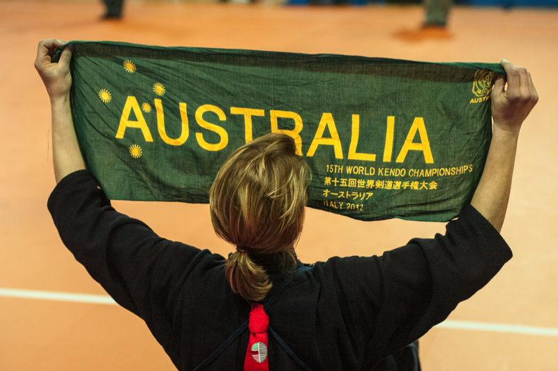 The Australian Kendo Team Travel Fund Banner
