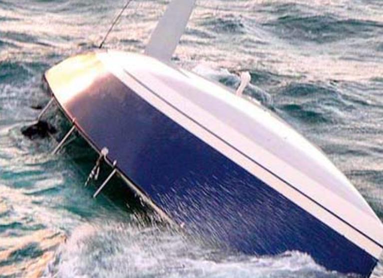 World Sailing In Build Validation Logo