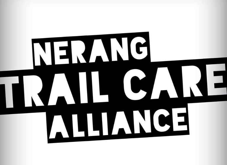 Nerang Trail project Stage 2 Logo