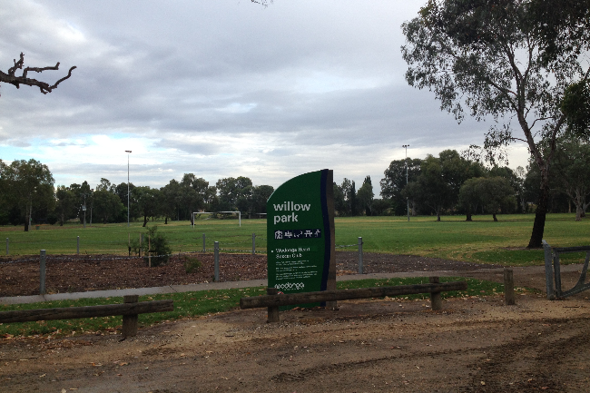 Willow Park Upgrade Banner