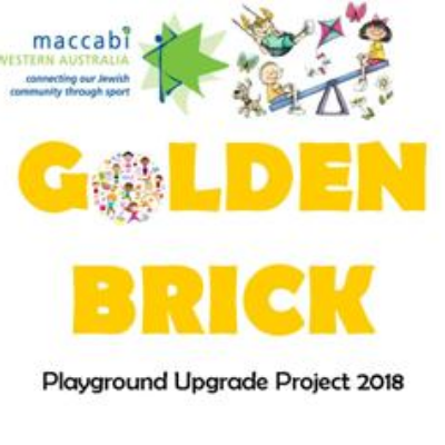 The Golden Brick Playground Upgrade Logo