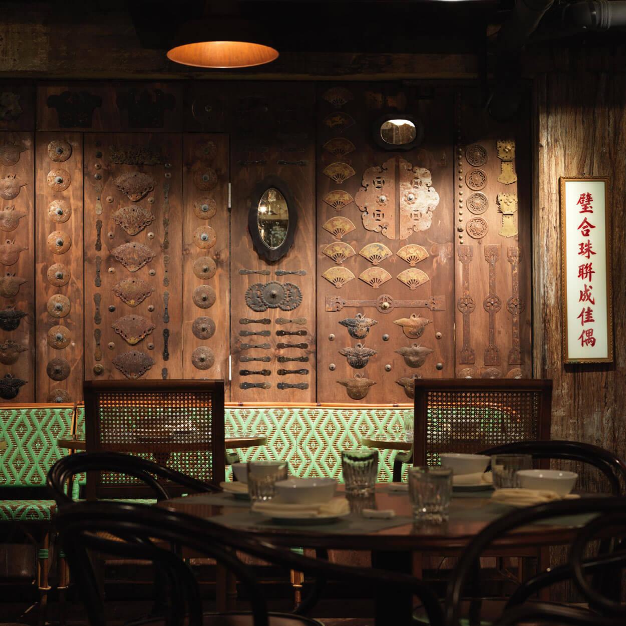 Mr. Wong Chinese Restaurant Sydney CBD