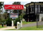 Pet Friendly Accommodation Armidale, NSW - Armidale Motel -