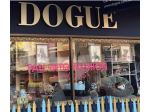 Dog Grooming & Dog Day Care Gymea, Sydney - DOGUE Gymea -