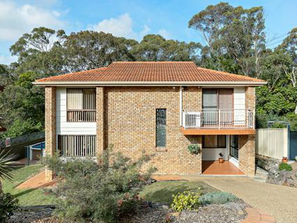 12 Roebourne Street, Yarrawarrah NSW 2233-1