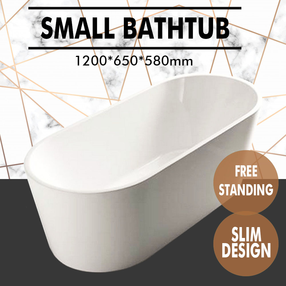 1200*650*580mm Freestanding Bathtub Small Oval White 125L for Slim ...