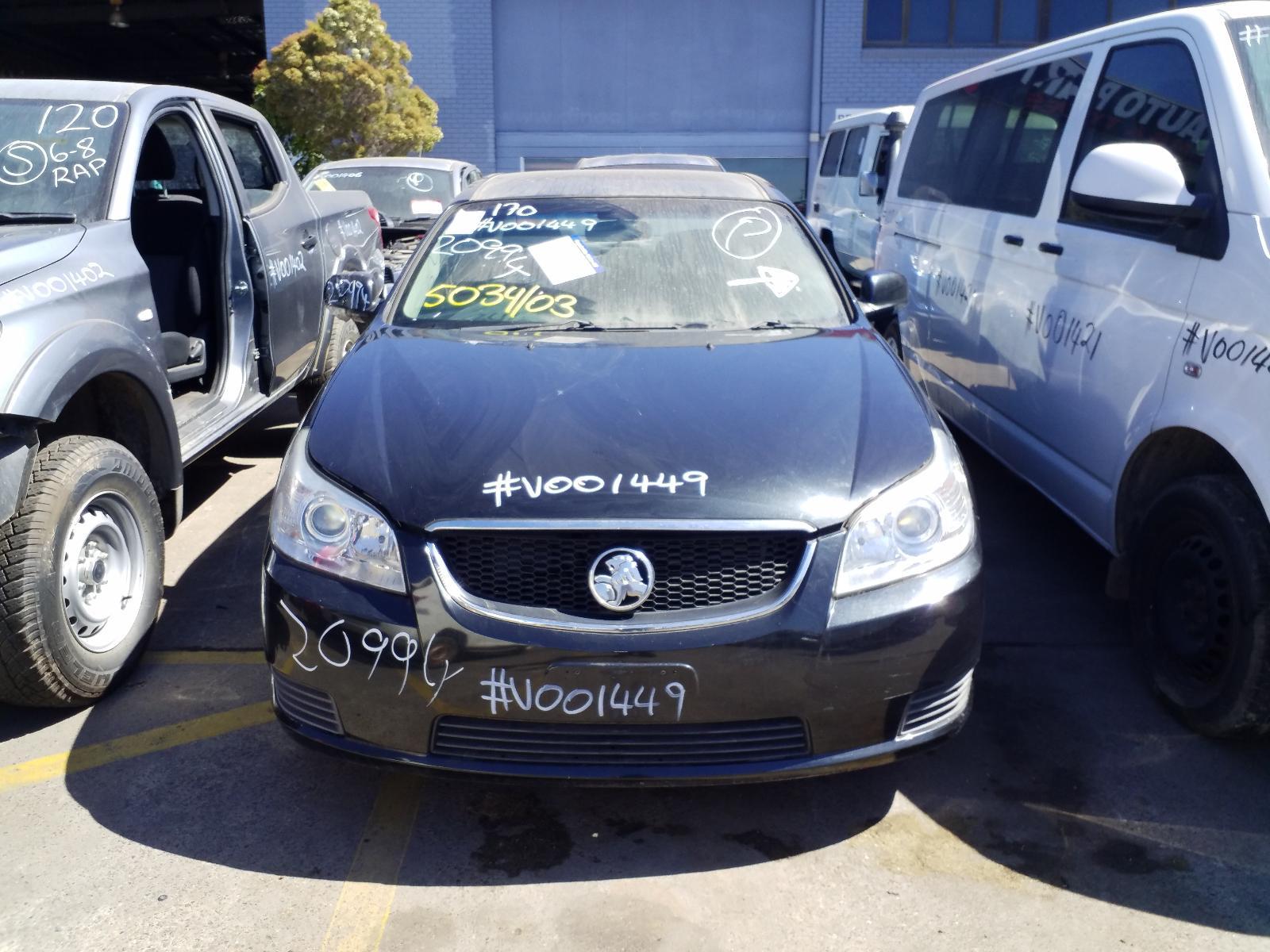 View Auto part R/Bar Bracket/Reinfo Holden Epica 2010
