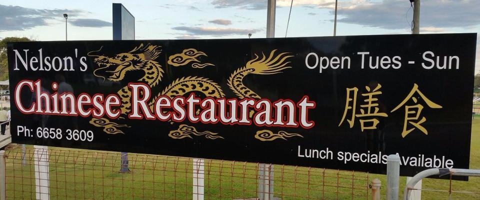 Nelsons Chinese Restaurant