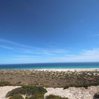 Nullarbor Lookout 4