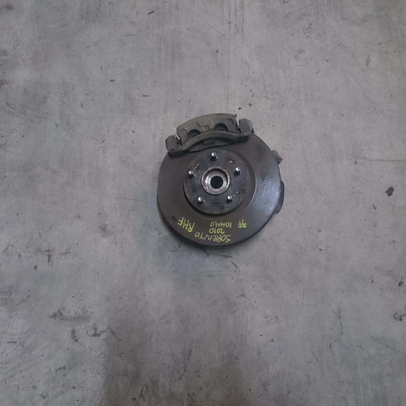 Search Result For Kia Sorento Aus Auto Parts 11