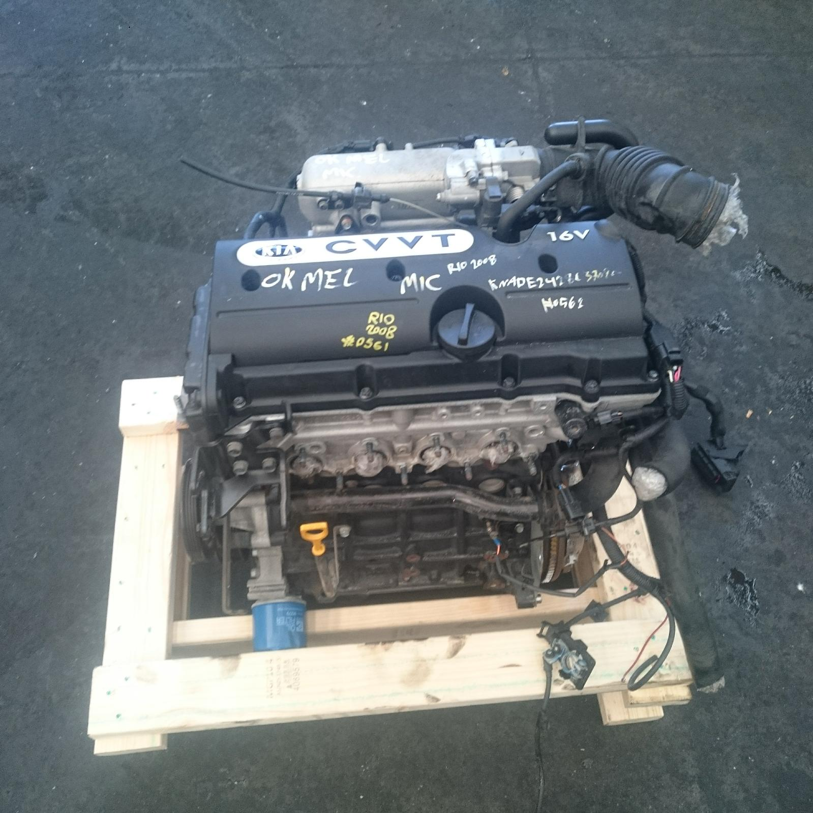 244849  Used Engine For 2008 Rio