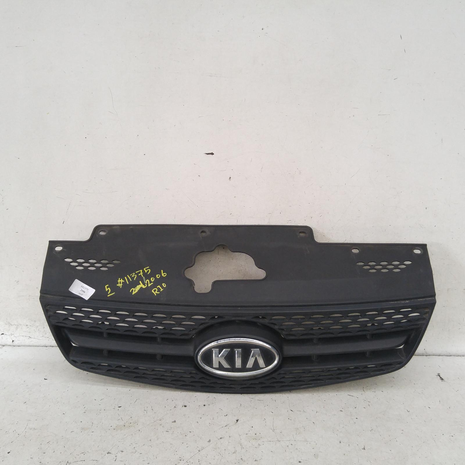 Search Result For Kia Rio