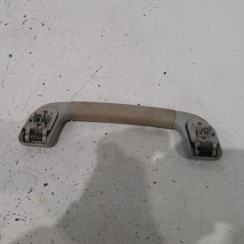 grab handle